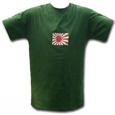 Japan Ensign Flag T-Shirt