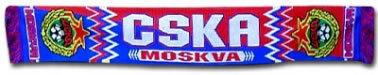 CSKA Moscow Scarf