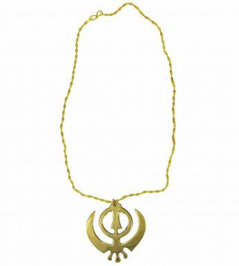 Sikh Khanda Gold Effect Pendant & Chain