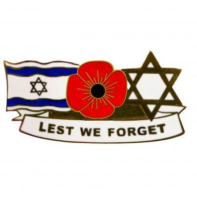 Israel & Star of David Poppy Remembrance Pin Badge