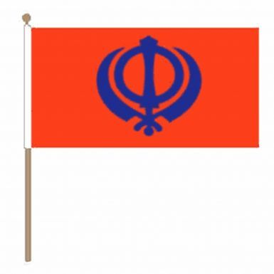 Large Sikh Khanda Hand Waving Flag for Nagar Kirtan