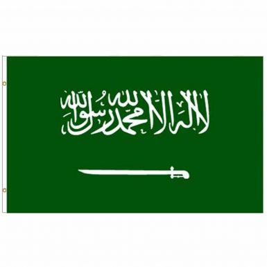 Giant Saudi Arabia National Flag (5ft x 3ft)