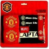 Man Utd Captain's Set Manchester United