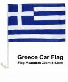 Greece Hellas Car Flag